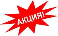 Во Владивосток пришло «Время жить лучше»