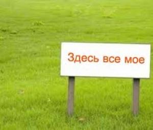 С начала 2014года вПриморском крае начал действовать краевой закон оземле