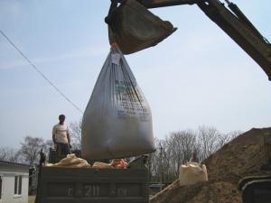 Стоимость квадратного метра нажилье вПриморском крае завышена из-занехватки строительных материалов