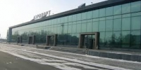 Цена настарый терминал аэропорта Владивосток упала почти вдвараза