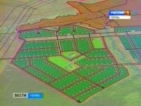 Более 100многодетных семей получили сегодня землю врайоне бухты Лазурной