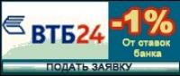 Ипотека становится доступнее сNDVL.ru!