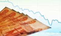 Рубль упал, доллар иевро продолжают дорожать