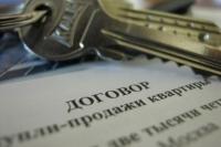 Приобрести квартиру воВладивостоке становитсяпроще