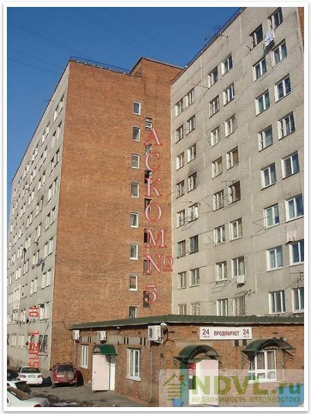 Владивосток, ул. Часовитина, 17. 2-к квартира. Дом снаружи